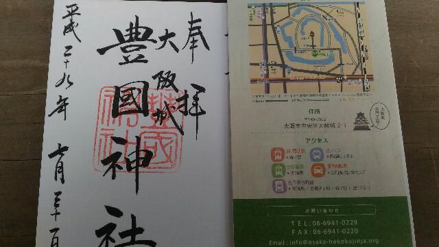 f:id:nishi0001:20170801004943j:image