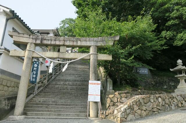 f:id:nishi0001:20170801045618j:image