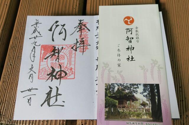 f:id:nishi0001:20170801045744j:image