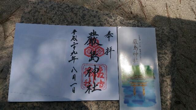 f:id:nishi0001:20170802075400j:image