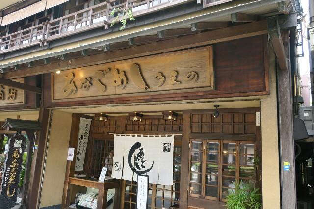 f:id:nishi0001:20170802075734j:image