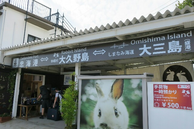 f:id:nishi0001:20170802081539j:image