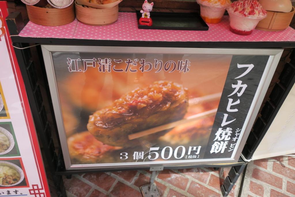 f:id:nishi0001:20170830210801j:plain