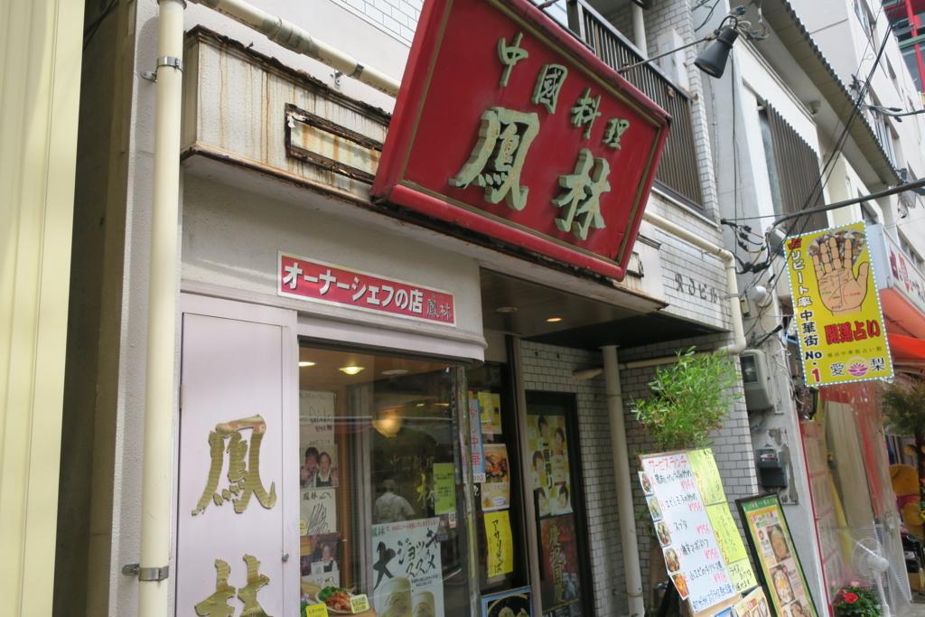 f:id:nishi0001:20170830211834j:plain