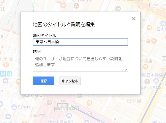 f:id:nishi0001:20170906140231p:plain