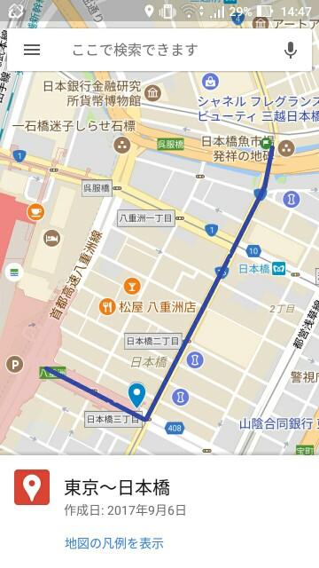 f:id:nishi0001:20170906144823j:image