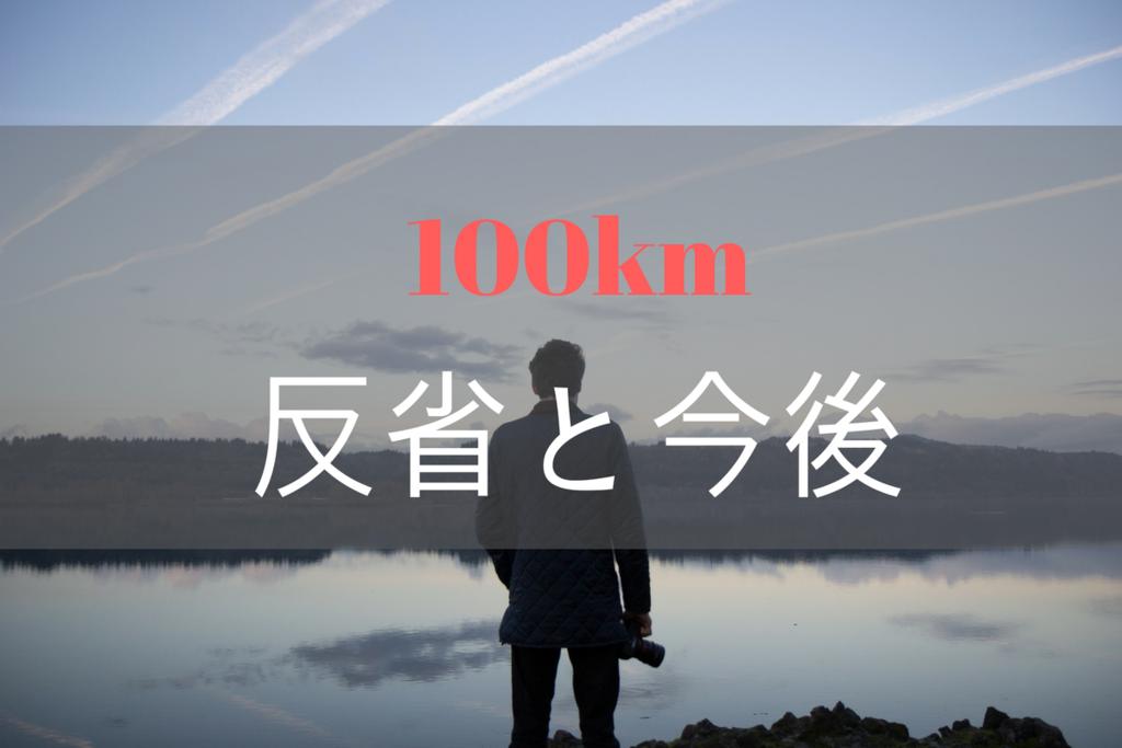f:id:nishi0001:20171012102447p:plain
