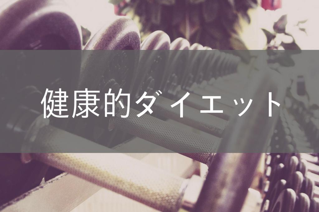 f:id:nishi0001:20171031140010p:plain