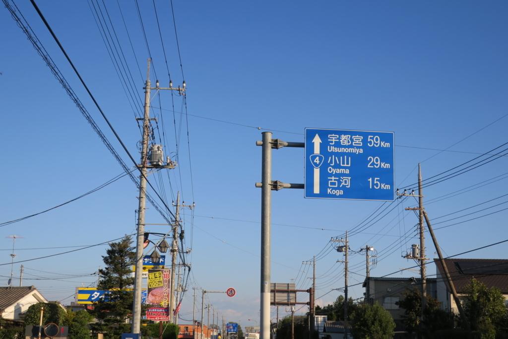 f:id:nishi0001:20171110221632j:plain