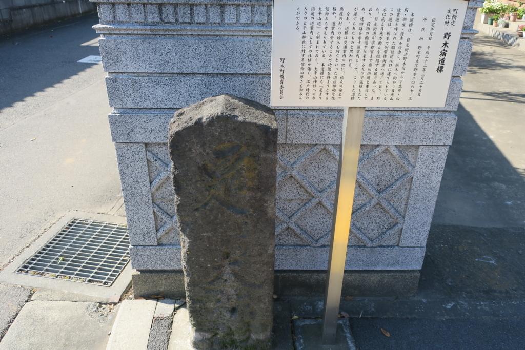 f:id:nishi0001:20171110233418j:plain