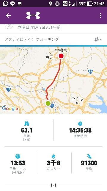 f:id:nishi0001:20171111003456j:image