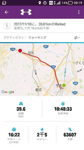 f:id:nishi0001:20171113181229j:image