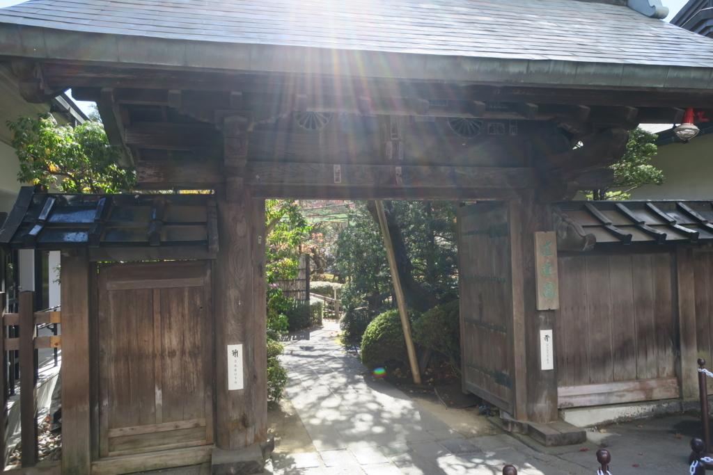 f:id:nishi0001:20171114113547j:plain