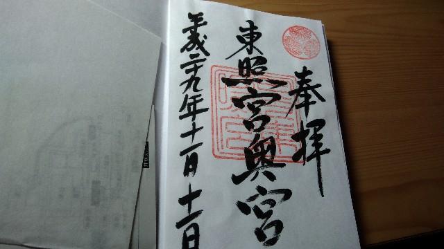 f:id:nishi0001:20171114131223j:image