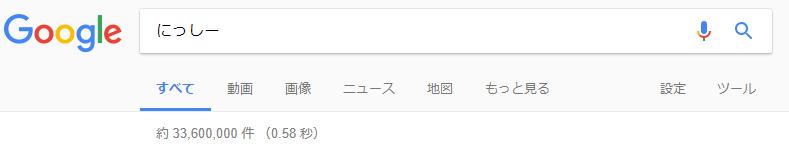 f:id:nishi0001:20180103172249p:plain