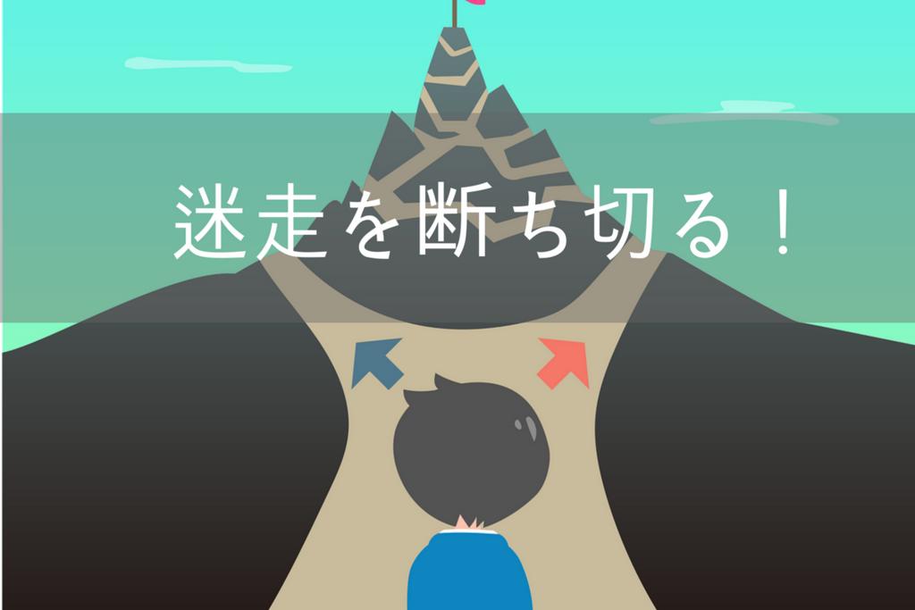 f:id:nishi0001:20180112114627p:plain