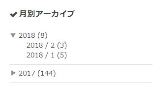 f:id:nishi0001:20180224200259p:plain