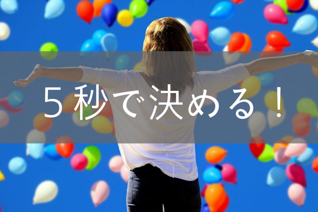 f:id:nishi0001:20180302115723p:plain