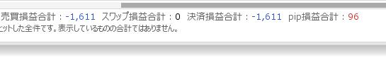 f:id:nishi0001:20180308162248p:plain