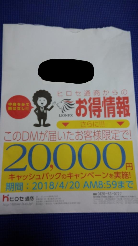 f:id:nishi0001:20180308164541j:plain