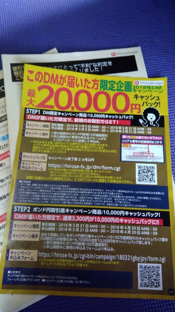 f:id:nishi0001:20180308164725j:plain