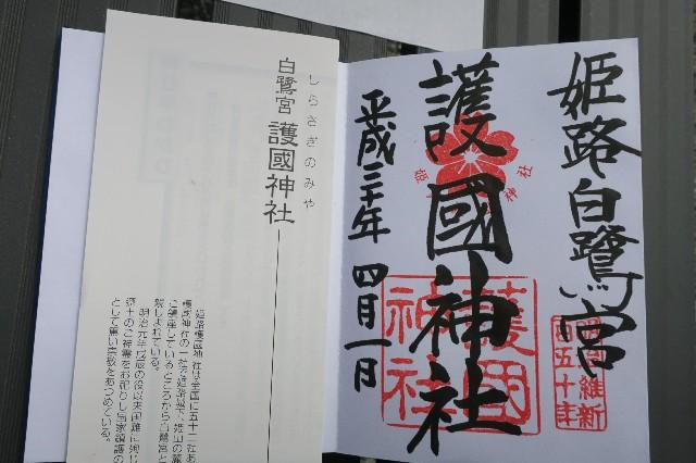 f:id:nishi0001:20180401162023j:image