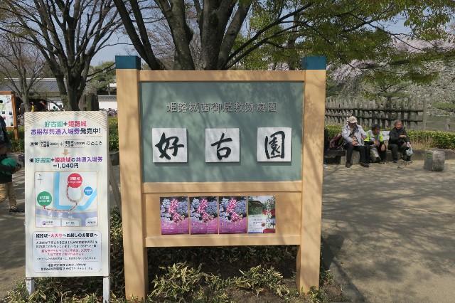 f:id:nishi0001:20180401164010j:image