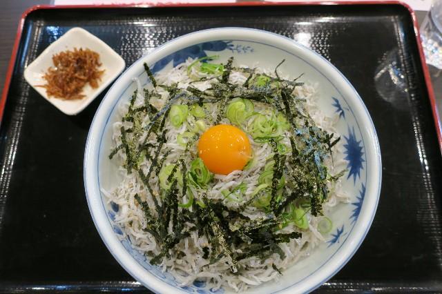 f:id:nishi0001:20180401164207j:image