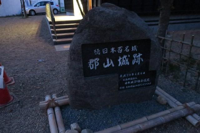 f:id:nishi0001:20180402210643j:image