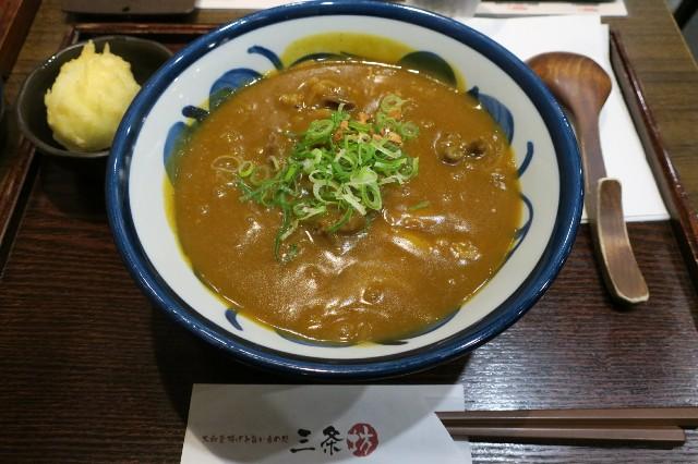 f:id:nishi0001:20180402210854j:image