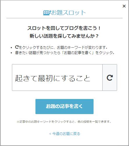 f:id:nishi0001:20180516110625p:plain