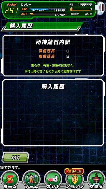 f:id:nishi0001:20180516121610j:image