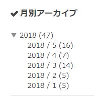 f:id:nishi0001:20180531114046p:plain