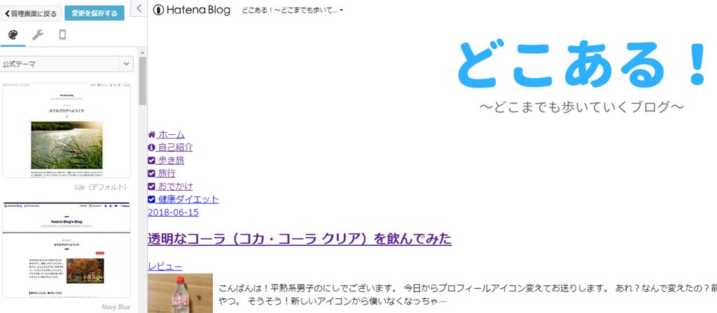 f:id:nishi0001:20180616220033p:plain