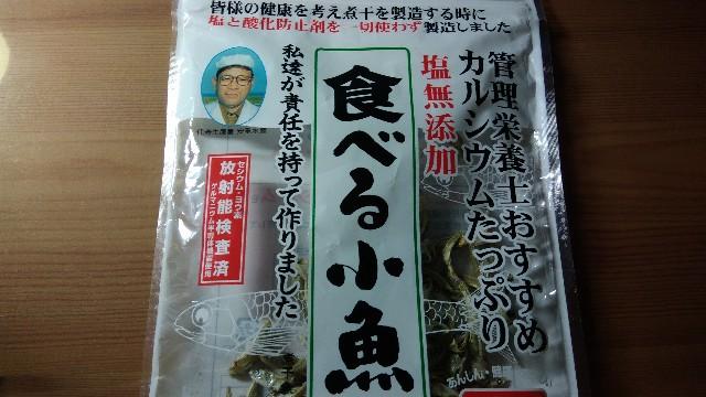 f:id:nishi0001:20180729183215j:image
