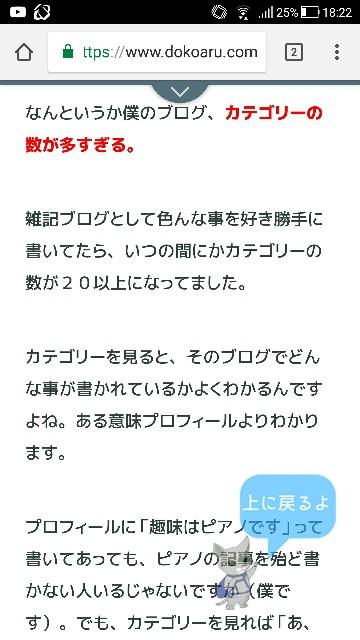 f:id:nishi0001:20180808192026j:image