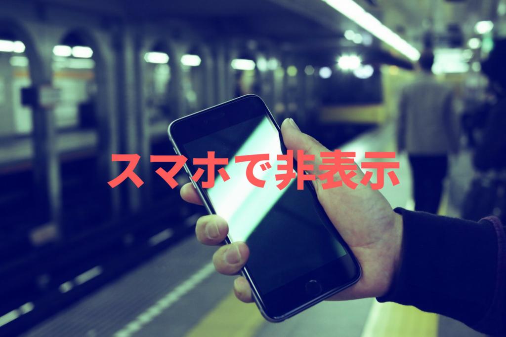 f:id:nishi0001:20180808205004p:plain