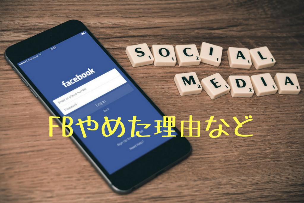 f:id:nishi0001:20180813163356p:plain