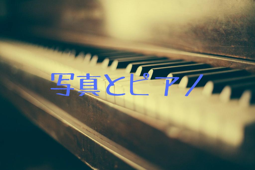 f:id:nishi0001:20180815170937p:plain