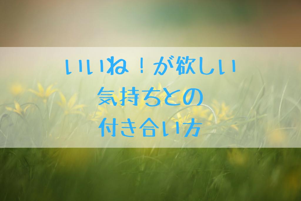 f:id:nishi0001:20180823202155p:plain