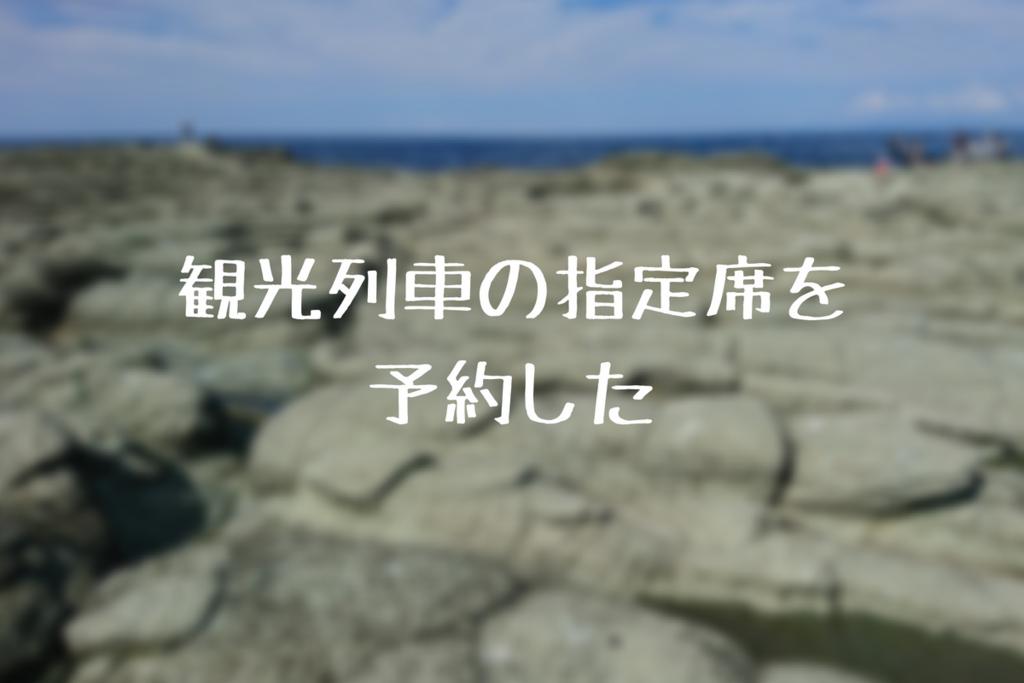 f:id:nishi0001:20180825204403p:plain