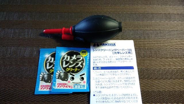 f:id:nishi0001:20180826183517j:image