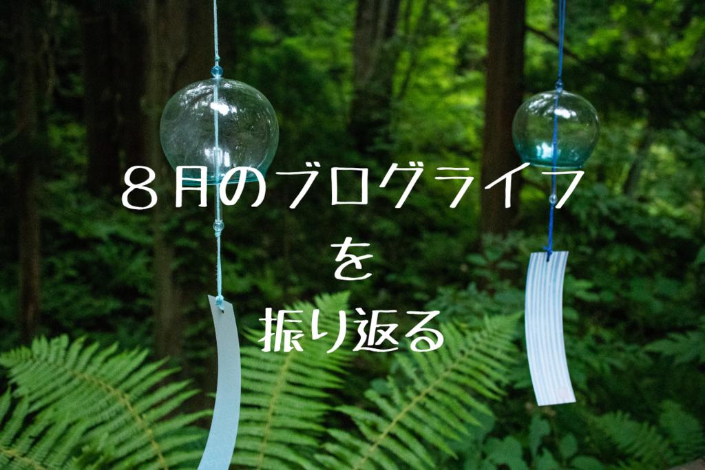 f:id:nishi0001:20180906125414p:plain