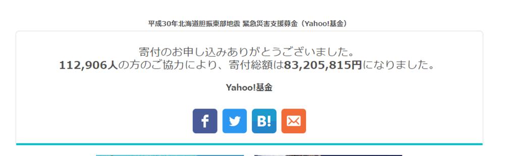 f:id:nishi0001:20180907130817p:plain
