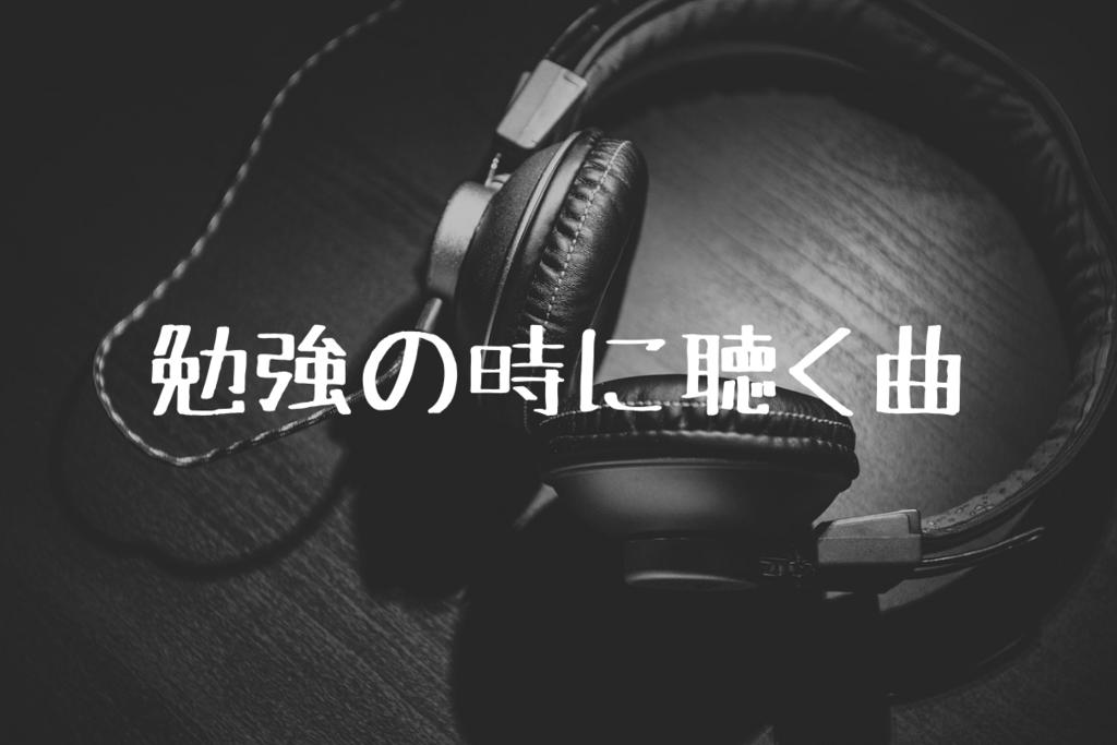 f:id:nishi0001:20180910142917p:plain