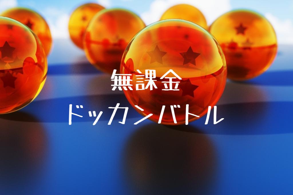 f:id:nishi0001:20180911134226p:plain