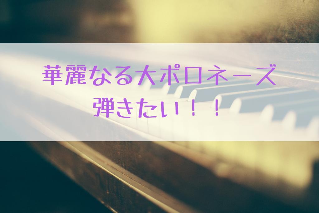 f:id:nishi0001:20180913144935p:plain