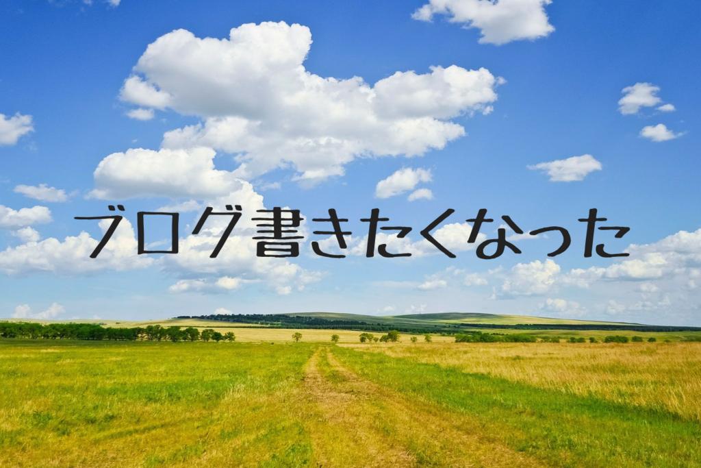 f:id:nishi0001:20180918133258p:plain