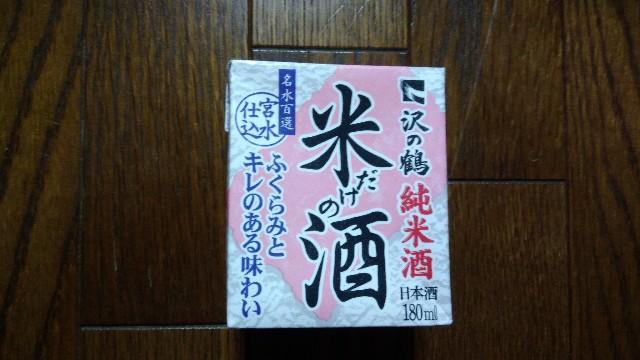 f:id:nishi0001:20180921165603j:image