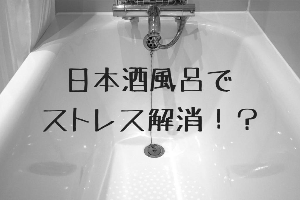 f:id:nishi0001:20180922115320p:plain